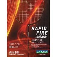 【YONEX優乃克】NF800火熱上市 Nanoflare 800 羽球拍 日本製羽球拍 全碳纖維羽球拍