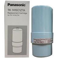 日本原裝 Panasonic 國際牌 電解水機 濾芯 TK7415C1 TK7415C1ZTA  濾水器 淨水器 濾心