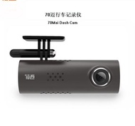 70 Mai Xiaomi intelligent driving recorder hidden HD night vision 1080P wireless WiFi