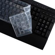 【升派】美商海盜船K65 K70 rgb mk.2 LUX 機械鍵盤保護膜凹凸防