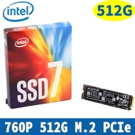 Intel 760P 512GB M.2 PCIe 3.0x4 80mm/讀:3230M/寫:1625M/5年保/代理商公司貨