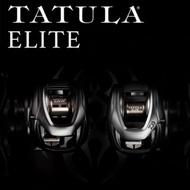 【路亞玩家】新2020版 DAIWA TATULA ELITE (精英版/競技版)黑蜘蛛 小烏龜捲線器 送小烏龜保護套
