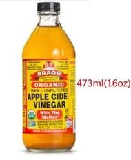 Bragg - 有機蘋果醋漿437ml 16oz 1支(平衡ph值) 水果醋沙律調味飲料調酒煮食