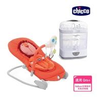 【Chicco】chicco-Balloon安撫搖椅探險版+2合1電子蒸氣消毒鍋