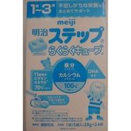 (過期品)meiji第二階塊狀奶粉(境內版)