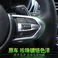 BMW寶馬M款方向盤按鍵框亮片M2/M3/M4/X6M5/3系330i方向盤貼運動改裝 超贊