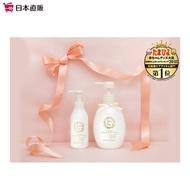 日本直郵   Mama&Kids 高保濕妊娠霜  妊娠紋對策  妊娠霜