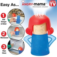 Cute Angry Mama Microwave Oven Steam Cleaner Easily Cleans Microwave Oven Steam Cleaner For Kitchen Refrigerator