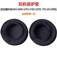 尚諾 適用AKG K601 K701 K702 Q701 702 K612耳機海綿套 真皮耳罩