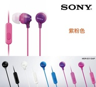 SONY MDR-EX15AP【盒裝原廠耳機】Xperia C3 C4 E3 E4G M2 M4 Aqua Dual T2 Ultra T3 Z1 4G LTE Z2 Z2a Z3 Z3 Compact Z3+