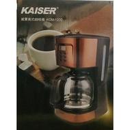 【現貨宅免運/刷卡分期0利率】KAISER 威寶美式 1.5L 咖啡機 KCM-1200