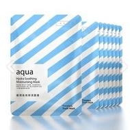 提提研TTM~Aqua極潤長效保濕面膜