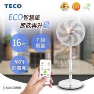 【TECO 東元】16吋DC馬達ECO智慧溫控遙控立扇(XA1639BRD)