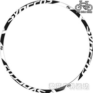 Syncros Bike Knife Circle Stickers Mtb Wheelsets Stickers 26 / 27.5