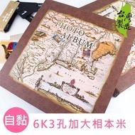 【*珠友】6K3孔加大地圖相本/相簿米-自黏/10張