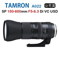 【夜殺】Tamron SP 150-600mm F5-6.3 Di VC USD G2 A022 騰龍(公司貨)