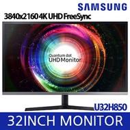[SAMSUNG] 32inch Monitor / U32H850 / Quantum Dot VA Panel / 3840x2160 / 4K UHD FreeSync