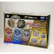 BURST #B-153 究極戰鬥改造組合 G 戰鬥陀螺 日本TAKARA TOMY (888玩具店)
