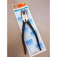 附發票*東北五金*日本進口 貝印 高品質鋼絲鉗 扁尾型設計 鉗子 鐵剪 日本高碳鋼 ST-118P