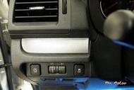 Dr. Color 玩色專業汽車包膜 Subaru Impreza 內裝飾板包膜