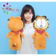 加菲貓娃娃~正版授權~加菲貓抱枕玩偶~貓咪~加菲貓大娃娃~生日禮物