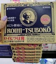 日本 ROIHI-TSUBOKO溫感貼布 156枚/盒 5盒免運