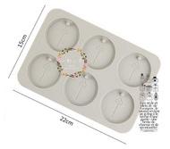 心動小羊^^DIY矽膠模具肥皂香皂模型矽膠皂模藝術皂模具香磚擴香石圓形鑰匙6孔吊飾模