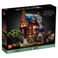 樂高LEGO IDEAS系列 - LT21325 中世紀鐵匠