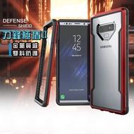 DEFENSE 刀鋒極盾II Samsung Galaxy Note9 耐撞擊防摔手機殼(豔情紅)