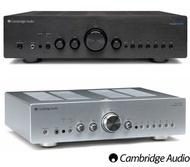 《名展音響》Cambridge Audio Azur 651A 兩聲道綜合擴大機