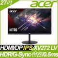 【hd數位3c】ACER XV272 LV(2H1P/2ms/IPS/165Hz/含喇叭/FreeSync/HDR400)G-sync兼容