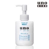 【UNO】俐落至上機能水(保濕型) 160ml