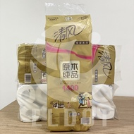 Toilet Paper - Qing Feng 4ply Toilet Paper bathroom tissue roll/toilet tissue/toilet paper