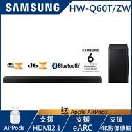 【6/1~30送超贈點3%】SAMSUNG三星 5.1聲道 藍牙聲霸soundbar HW-Q60T/ZW
