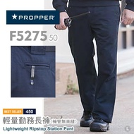 【Propper】Lightweight Ripstop Station Pant 輕量勤務長褲 F5275_50_450(褲管無車縫)