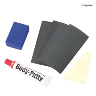 YOGA 15g Car Body Putty Scratch Filler Painting Pen Assistant Smooth Repair Tool