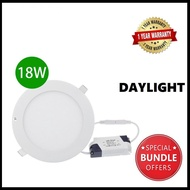6INCH 18W LED DOWNLIGHT ROUND/SQUARE 6500K DAYLIGHT (CUT OUT SIZE D150MM) LAMPU LED
