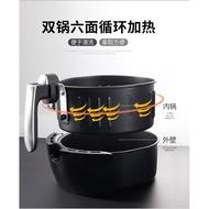 [熱賣+現貨]科帥AF602臺灣大容量空氣炸鍋多功能家用電炸鍋智能觸