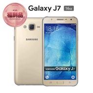 【SAMSUNG 福利品】GALAXY J7 5.5吋 八核心 16GB 智慧型手機(J700_加贈玻璃貼)