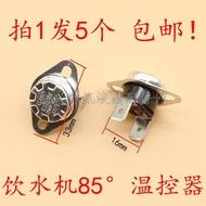 Water Dispenser Accessories Ksd - 301 85 Degree Fixed Angle Temperature Control