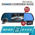 CORAL ST6 星光夜視ADAS觸控雙鏡頭行車記錄器