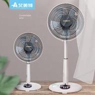 獨品~J艾美特(AIRMATE)電風扇臺式小風扇12吋家用臺扇搖頭臺立扇臺扇 淺灰色機械款