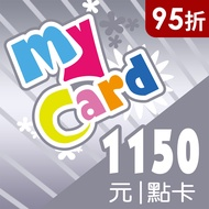 MyCard 1150點 MyCard1150點(95折起)☆現殺95折起☆