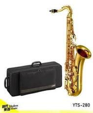 【現代樂器】12期0利率! YAMAHA YTS-280 ID 次中音薩克斯風Tenor Sax 原廠公司貨