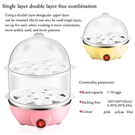 Stainless Steel Multi-Functional Double-Layer Egg Cooker Steamer