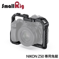 【SmallRig】NIKON Z50 相機專用兔籠 提籠(CCN2499)