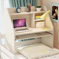 床上書桌電腦桌懶人書桌寢室簡約小桌子