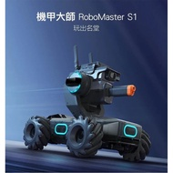 DJI RoboMaster S1 Robomaster 9成新以上