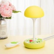 插座檯燈 創意蘑菇島充電站多功能排插座小夜燈帶遙控嬰兒餵奶臥室床頭臺燈『MY2181』
