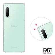 【RedMoon】SONY Xperia 10 II 防摔透明TPU手機軟殼